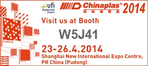 CHINAPLAS 2014 The 28th International Exhibition on Plastics and Rubber Industries