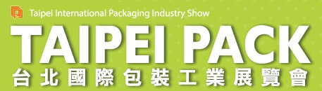 2018 Taipei International Packaging Industry Show